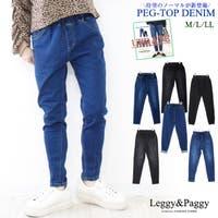 Leggy&Paggy | ELEW0001153