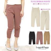 Leggy&Paggy(レギーアンドパギー)のパンツ・ズボン/クロップドパンツ・サブリナパンツ