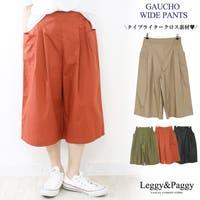 Leggy&Paggy(レギーアンドパギー)のパンツ・ズボン/ガウチョパンツ