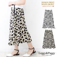 Leggy&Paggy(レギーアンドパギー)のスカート/フレアスカート