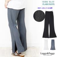 Leggy&Paggy(レギーアンドパギー)のパンツ・ズボン/その他パンツ・ズボン