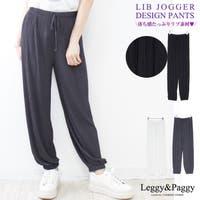 Leggy&Paggy(レギーアンドパギー)のパンツ・ズボン/ジョガーパンツ