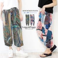 Leggy&Paggy(レギーアンドパギー)のパンツ・ズボン/サルエルパンツ