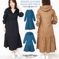 Leggy&Paggy(レギーアンドパギー)のワンピース・ドレス/マキシワンピース