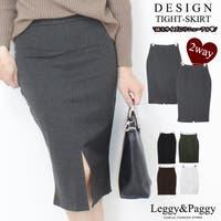 Leggy&Paggy | ELEW0001165