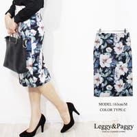 Leggy&Paggy(レギーアンドパギー)のスカート/タイトスカート