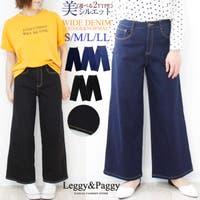 Leggy&Paggy(レギーアンドパギー)のパンツ・ズボン/デニムパンツ・ジーンズ