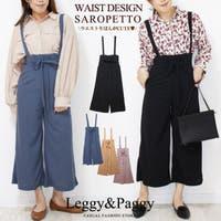 Leggy&Paggy(レギーアンドパギー)のパンツ・ズボン/オールインワン・つなぎ