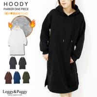 Leggy&Paggy(レギーアンドパギー)のワンピース・ドレス/ワンピース
