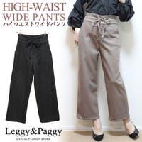 Leggy&Paggy(レギーアンドパギー)のパンツ・ズボン/パンツ・ズボン全般