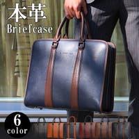 LETDREAMバッグ専門店(レットドリームバッグセンモンテン)のバッグ・鞄/ビジネスバッグ