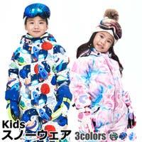 LETDREAMバッグ専門店(レットドリームバッグセンモンテン)のスポーツ/スキー・スノボ