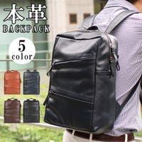LETDREAMバッグ専門店(レットドリームバッグセンモンテン)のバッグ・鞄/リュック・バックパック
