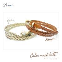 leune (ルネ)の小物/ベルト