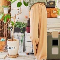leune (ルネ)のパンツ・ズボン/ワイドパンツ