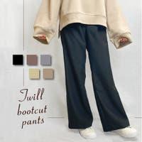 leune (ルネ)のパンツ・ズボン/パンツ・ズボン全般