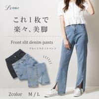 leune (ルネ)のパンツ・ズボン/デニムパンツ・ジーンズ
