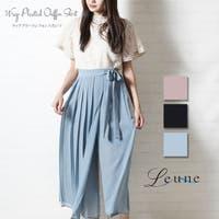 leune  | LNEW0000580