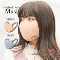 leune (ルネ)のボディケア・ヘアケア・香水/マスク