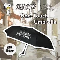 leune (ルネ)の小物/傘・日傘・折りたたみ傘