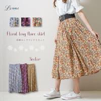 leune (ルネ)のスカート/ロングスカート