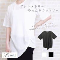 leune (ルネ)のトップス/カットソー