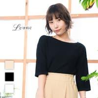 leune (ルネ)のトップス/ニット・セーター