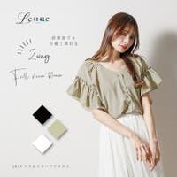 leune  | LNEW0000465