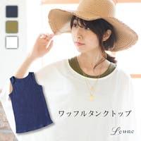 leune  | LNEW0000487