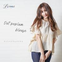 leune  | LNEW0000496