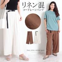 LFO(エルエフオー)のパンツ・ズボン/ワイドパンツ