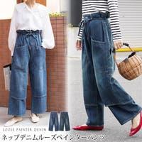 LFO(エルエフオー)のパンツ・ズボン/バギーパンツ
