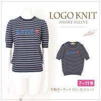 LFO(エルエフオー)のトップス/ニット・セーター