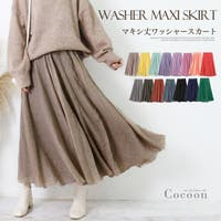 LFO(エルエフオー)のスカート/ロングスカート・マキシスカート