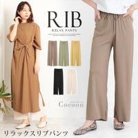 LFO(エルエフオー)のパンツ・ズボン/パンツ・ズボン全般