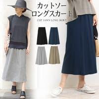 LFO(エルエフオー)のスカート/デニムスカート