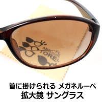 LFO(エルエフオー)の小物/メガネ