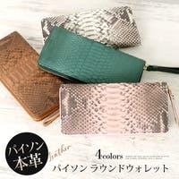 LFO(エルエフオー)の財布/長財布