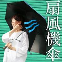 LFO(エルエフオー)の小物/傘・日傘・折りたたみ傘