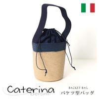 LFO(エルエフオー)のバッグ・鞄/カゴバッグ