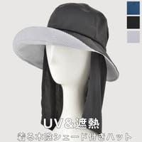 LFO(エルエフオー)の帽子/ハット