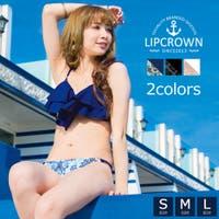 LIPCROWN (リップクラウン )の水着/ビキニ