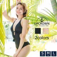 LIPCROWN  | LPCT0000071