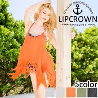 LIPCROWN (リップクラウン )の水着/浮き輪・ビーチグッズ