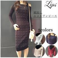 Lips(リップス)のワンピース・ドレス/ニットワンピース