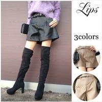 Lips(リップス)のパンツ・ズボン/ショートパンツ