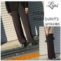 Lips(リップス)のパンツ・ズボン/パンツ・ズボン全般