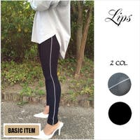 Lips(リップス)のパンツ・ズボン/レギンス