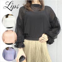 Lips   LPSW0001934