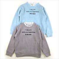 子供服Littlestars(コドモフクリトルスターズ)のトップス/トレーナー